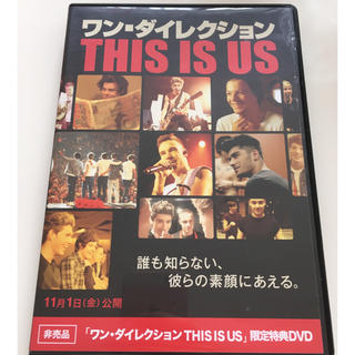 ONE DIRECTION THIS IS US DVD(ポップス/ロック(洋楽))