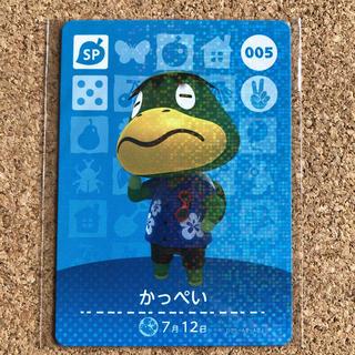 ニンテンドウ(任天堂)のどうぶつの森 amiiboカード かっぺい(カード)