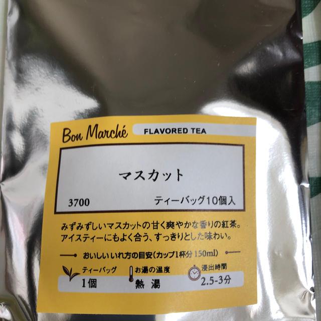 LUPICIA(ルピシア)のルピシアの紅茶セット 食品/飲料/酒の飲料(茶)の商品写真