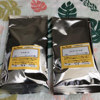 LUPICIA - ルピシアの紅茶セット
