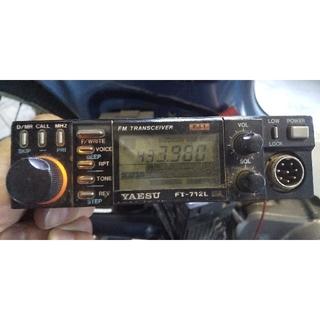 アマチュア 無線機 YAESU FT 712 L (アマチュア無線)