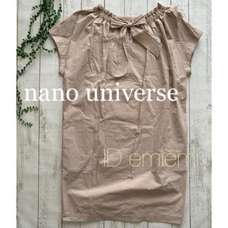 ナノユニバース(nano・universe)のnano  universe ★バックリボンワンピース(ひざ丈ワンピース)