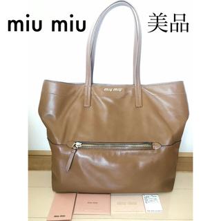 miumiu - 【綺麗】MIU MIU トートバッグ ブラウン ミュウミュウ