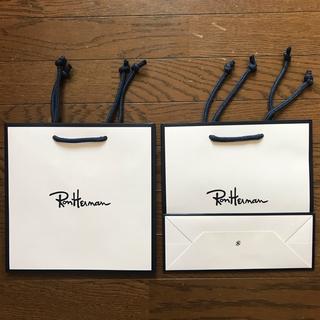 ロンハーマン(Ron Herman)の送料込 非売品 ロンハーマン ショップバッグ小ショッパー3枚セット 新品 袋(ショップ袋)