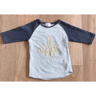 Rady - ちびRady  シャンデリア  七分シャツ 110cm