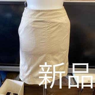 ワールドベーシック(WORLD BASIC)の新品ワールドスカート定価5990サイズxs(ひざ丈スカート)