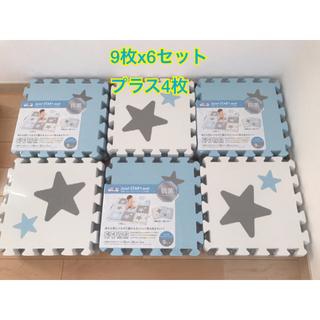 抗菌スタージョイントマット 9枚組×6セット+4枚(フロアマット)