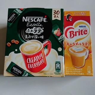 ネスレ(Nestle)の【新品、未開封】ネスカフェ、ふわラテ、ブライト、キャラメルラテ用(コーヒー)