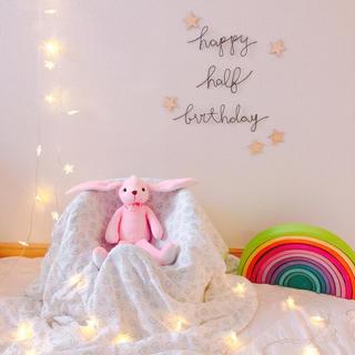 happy half birthday(その他)