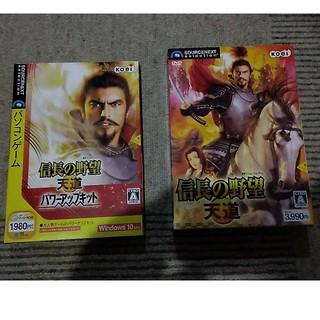 コーエーテクモゲームス(Koei Tecmo Games)の信長の野望 天道 パワーアップアップキットのセット(PCゲームソフト)