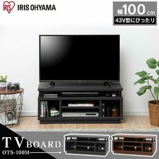 アイリスオーヤマ(アイリスオーヤマ)のアイリスオーヤマ テレビ台 幅100㎝ ブラック 耐荷重55㎏ OTS-100M(リビング収納)