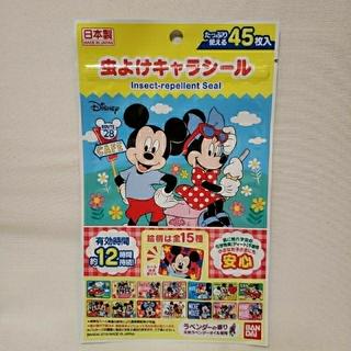 ディズニー(Disney)の新品 虫除けシール ディズニー45枚(その他)