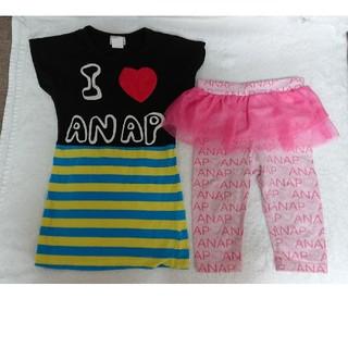 アナップキッズ(ANAP Kids)のアナップキッズ☆2枚セット(パンツ)