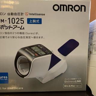 オムロン(OMRON)のオムロン上腕式血圧計 HEM-1025(その他)