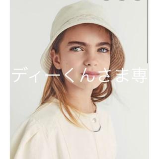 ザラ(ZARA)のザラ バケット ハット 新品未使用品 完売(ハット)