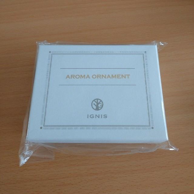 IGNIS(イグニス)の【mochi0106様専用】IGNIS アロマオーナメント ノベルティ 1箱 コスメ/美容のリラクゼーション(アロマオイル)の商品写真