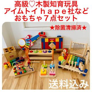 BorneLund - 最終値下げ★高級♡木製おもちゃ 7点セット♡ルーピング♡シロフォン♡積み木