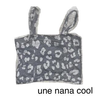 ウンナナクール(une nana cool)のune nana cool♡カップ付きキャミソール(ルームウェア)