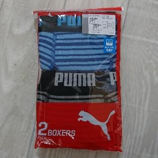 プーマ(PUMA)のプーマ ボクサーパンク150サイズ2枚入り(下着)