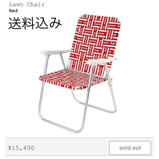 シュプリーム(Supreme)の送料込み‼️Supreme Lawn Chair シュプリーム イス チェア (折り畳みイス)