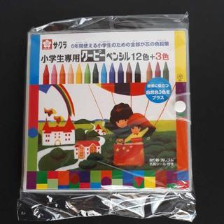 サクラクーピーペンシル15色 新品、未開封(クレヨン/パステル)
