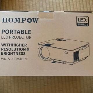 HOMPOW プロジェクター(プロジェクター)