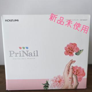 コイズミ(KOIZUMI)のKOIZUMI コイズミ プリネイル ネイルプリンター(ネイル用品)