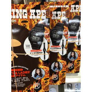 アベイシングエイプ(A BATHING APE)のA BATHING APE 2020 ムック 腕時計 3冊(腕時計(デジタル))