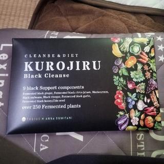 ファビウス(FABIUS)のKUROJIRU Black Cleanse 黒汁(その他)