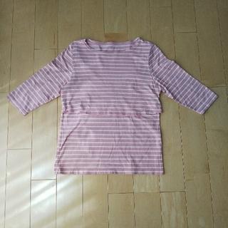 ベルメゾン(ベルメゾン)の授乳用七分袖シャツMサイズ(マタニティトップス)