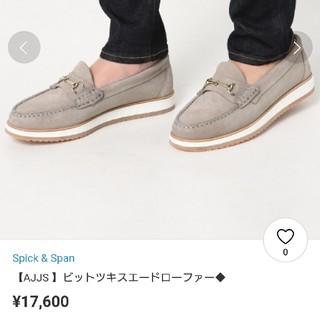 スピックアンドスパン(Spick and Span)のspick&span ajjs ビット付きスエードローファー(ローファー/革靴)