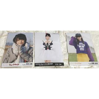 エヌジーティーフォーティーエイト(NGT48)のNGT48 生写真(アイドルグッズ)