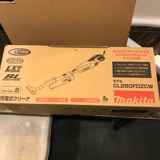 マキタ(Makita)のマキタ 18V 充電式クリーナーCL280FDZCW サイクロン付き本体のみ(掃除機)