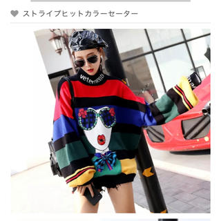 GYDA - ストライプヒットカラーセーター