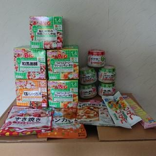 ワコウドウ(和光堂)の離乳食(ベビーフード)&粉ミルク詰め合わせセット(その他)