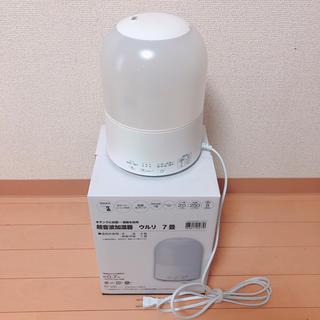 MUJI (無印良品) - 【美品】ニトリ 超音波加湿器 ウルリ 7畳