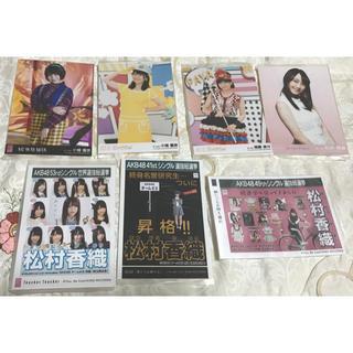エスケーイーフォーティーエイト(SKE48)のSKE48 卒業メンバー生写真(アイドルグッズ)