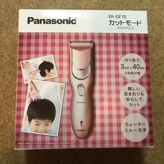 パナソニック(Panasonic)のパナソニック Panasonic ER-GF70 美品 バリカン カット(その他)