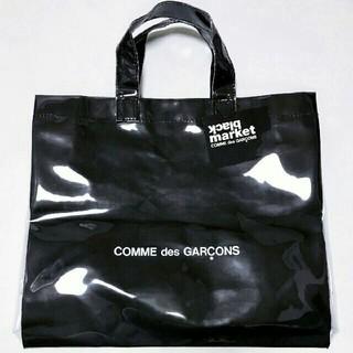 コムデギャルソン(COMME des GARCONS)の新品 PVC black market COMME des GARCONS(トートバッグ)