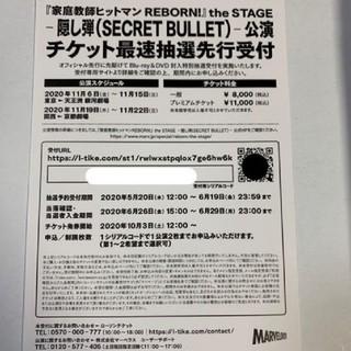 リボステ シリアル (声優/アニメ)