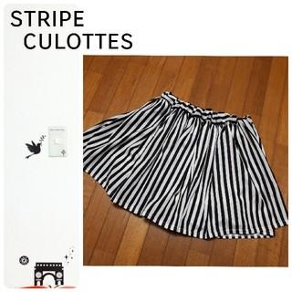 シマムラ(しまむら)の160cm♡ストライプ柄 キュロットスカート(スカート)