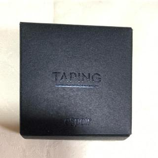 新品❤︎ eSpoir Taping Concealer Cover Up