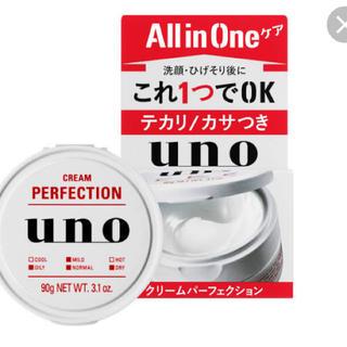 ウーノ(UNO)のウーノ クリームパーフェクション 90g(オールインワン化粧品)