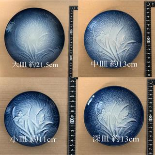 有田焼 皿4種セット(各4枚 計16枚)(食器)