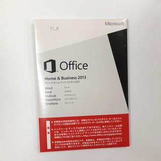マイクロソフト(Microsoft)のOffice2013 プロダクトキー(デスクトップ型PC)