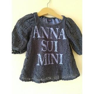 アナスイミニ(ANNA SUI mini)のアナスイミニ size100 パフスリーブ(Tシャツ/カットソー)