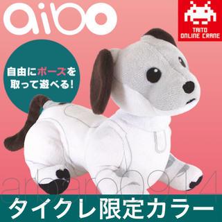 TAITO - aibo ポージングぬいぐるみ あいらしい桃色ver. タイクレ限定カラー