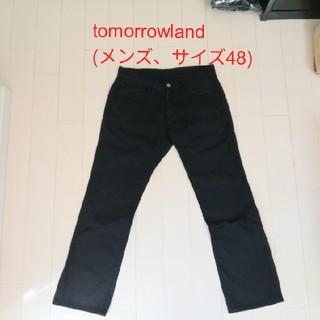トゥモローランド(TOMORROWLAND)のチノパン(tomorrowland、メンズ、サイズ48、黒色)(チノパン)