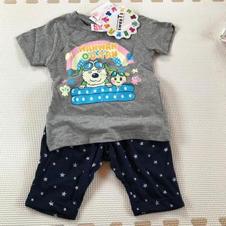 シマムラ(しまむら)のTシャツ パンツ (Tシャツ)