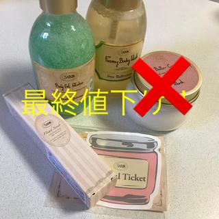 サボン(SABON)のサボン SABON  ボディバター  ボディソープ  まとめ売り(ボディソープ/石鹸)